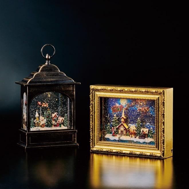 スクエアランタン型スノードームクリスマスの夜 ※お届けは(写真左)スクエアランタン型スノードームです。