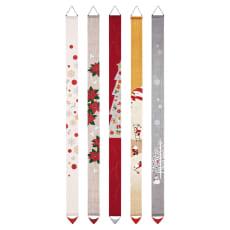 〈京都洛柿庵〉縁起飾り細タペストリー 【クリスマス】 ※2点以上5%オフ