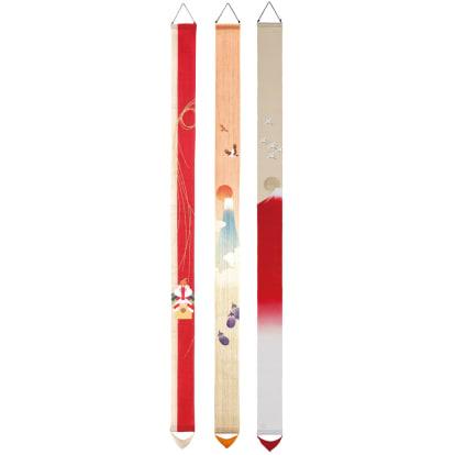 〈京都洛柿庵〉縁起飾り細タペストリー …