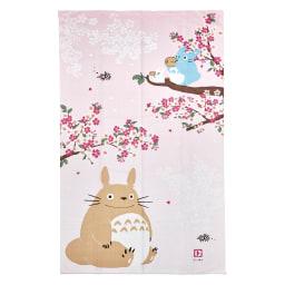 となりのトトロのれん 春夏2枚組 春「桜舞う」