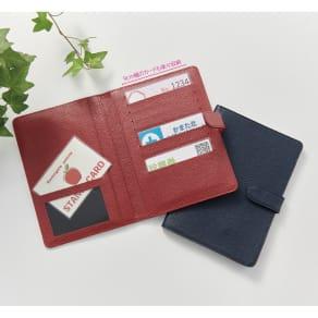 ラミネートカードも入る牛革お薬手帳ケース 写真