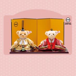 〈シュタイフ〉テディベアひな人形 七宝桜 ひな人形単品 写真