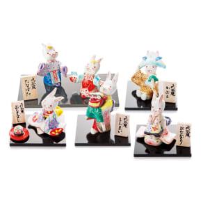 「吉岡一美」九谷焼の兎の節句飾り 写真
