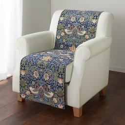 モリスデザインスタジオソファカバー (ア)いちご泥棒・ブルー系 ※写真は1人掛け用です。