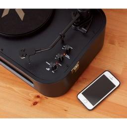 LIMON トランク型レコードプレーヤー Bluetooth(R)対応なのでスマートフォンやタブレット等のデジタル音源も楽しめます。