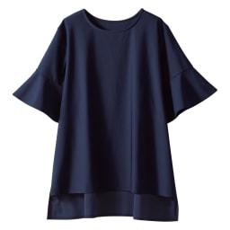 2WAYストレッチ生地使用 シワになりにくいウェアシリーズ プルオーバー 下着が見えにくい絶妙の開き具合。高い伸縮性で脱ぎ着もラクラク。 後ろ身頃が長めなので、ボトムアウトで着てもサマになります。