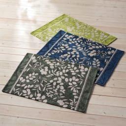 イタリア製ジャカード織マット〈モサイコ〉 上から(ウ)ライトグリーン系、(ア)ネイビー系、(イ)ダークグリーン系 ※写真は約65×90cmタイプです。