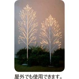 屋内外兼用 LEDツリー(奥行25cm) 屋外でも使用できます。
