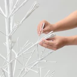 屋内外兼用 LEDツリー(奥行25cm) 枝は自由に向きを調節できます。