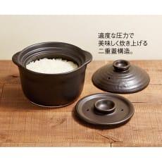 萬古焼 大黒ご飯鍋3合炊き