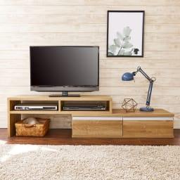 お部屋に合わせてぴったり 伸縮式オープンテレビ台(幅105cm~168cm) 左右伸縮どちらでもご使用頂けます。(左伸長時)