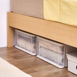 角あたりのない細すのこヘッドレスベッドフレーム・シングル ベッド下の空間には収納ケースなどを置くことができます。