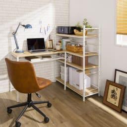 木目調ラック付きパソコンデスク(デスク幅91cm・ラック 幅95cmセット) ラックをデスク横に設置すれば、L字の作業机として。デスクと壁の間の隙間収納として使用できます。