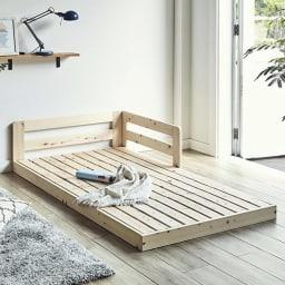 並べてもずれにくいサイドガード付きひのきすのこベッド