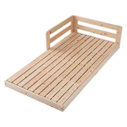 並べてもずれにくいサイドガード付きひのきすのこベッド ※写真はシングルです。