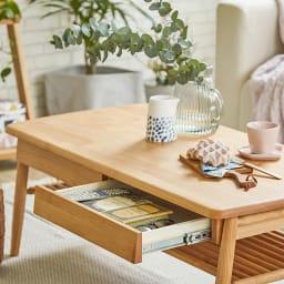 棚付き天然木テーブル 居心地のよいおうちカフェが実現できます。