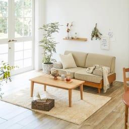角の丸みが優しい天然木テーブル シンプルでナチュラル感溢れるローテーブルです。