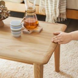 角の丸みが優しい天然木テーブル 天板の端や角はふっくら、丸みを帯びているので、小さなお子様のいるご家庭でも安心です。