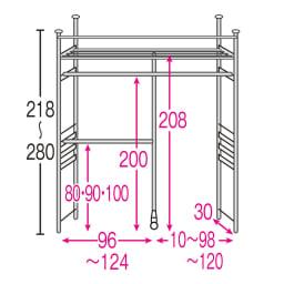 奥行30cm突っ張りハンガー ハイタイプ 幅111~200cm ※赤文字は内寸、黒文字は外寸(単位:cm)