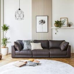 Divanol/ディバノール フロアソファ 3人掛け コーディネート画像 低めのソファで空間が広々