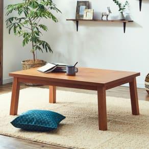 【長方形】ヘリンボーン柄こたつテーブル幅105cm 奥行75cm 〈ウエイブ〉 写真