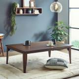 【長方形】折り畳み式スリム脚こたつテーブル幅120cm 奥行75cm 〈ロア〉 写真