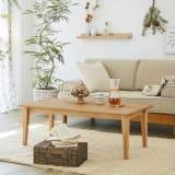 角の丸みが優しい天然木テーブル 写真