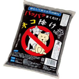 ネコ除け炭(1袋) ※お届けは2袋です。