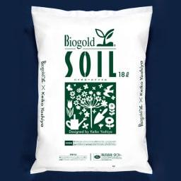 クラシック元肥入りディノスオリジナル培養土 バイオゴールド×吉谷桂子×dinos  バイオゴールドソイル18L
