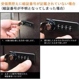 宅配BOX 1BOX P-BOX ピーボ 受け取り時、暗証番号が分からなくなってもマスターキーで解錠できます。