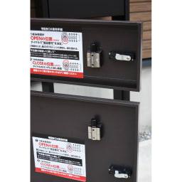 宅配収納BOX 2BOX P-BOX ピーボ 上下の扉それぞれに印鑑フォルダー付き。