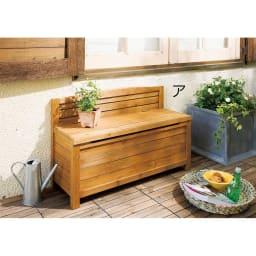 カントリー調薄型ベンチストッカー (ア)ブラウン 幅90cmと、大人の二人掛けも余裕のサイズ。