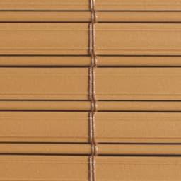 天然素材調の目隠しすだれ (ウ)ブラウン 洋風の外観にも合う3色展開。