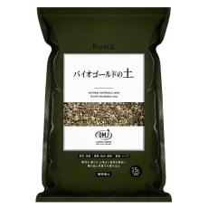【お試し】バイオゴールドの土15L(1袋)