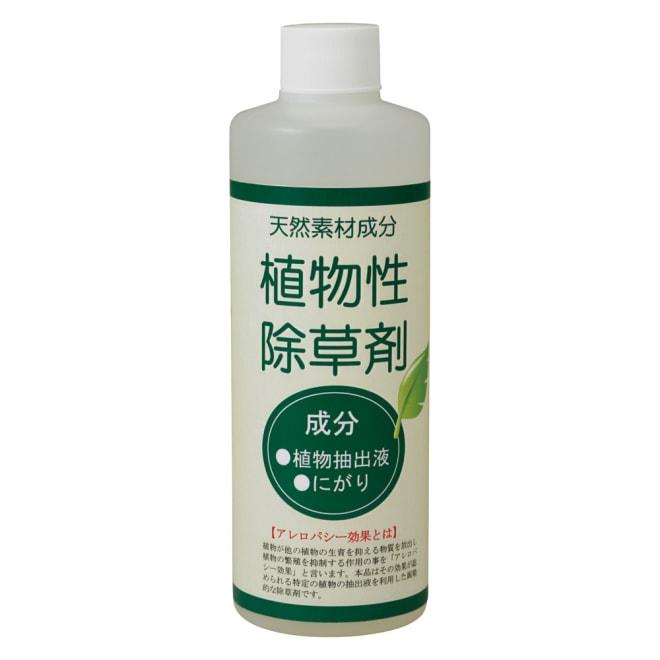 特許取得 植物性除草剤(2本) 使用目安…本品1本あたり約1坪(3.3m2)。本品1本を約10倍に希釈して使用して下さい。