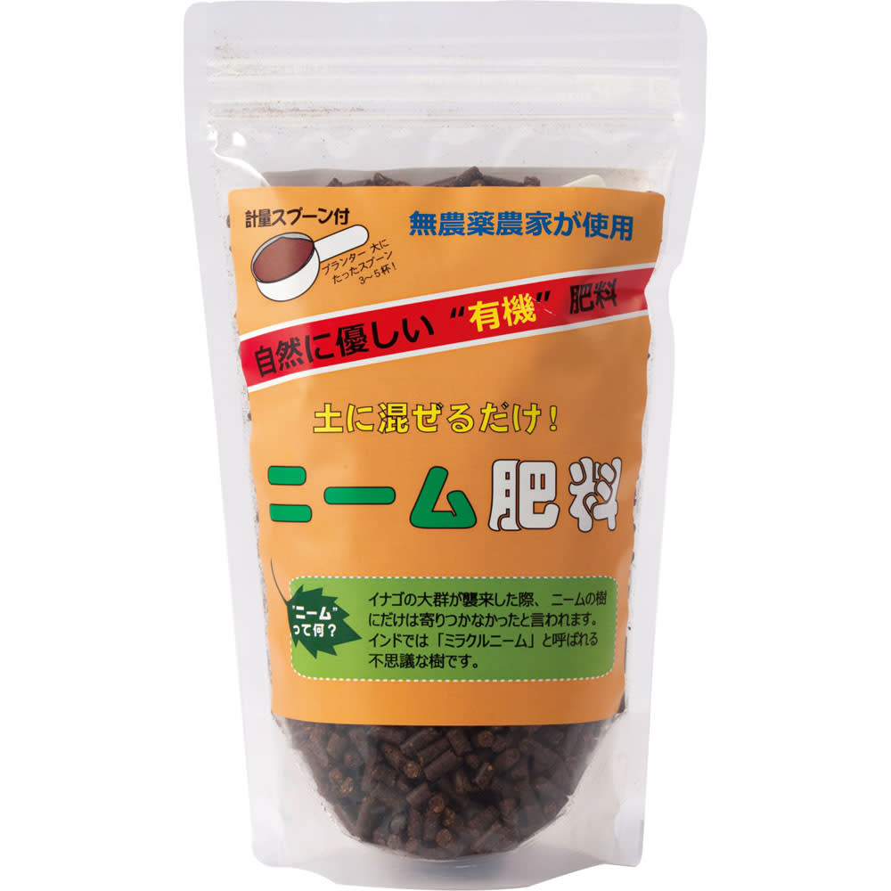 ニーム肥料(1袋)