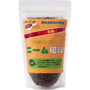 ニーム肥料(1袋) 写真