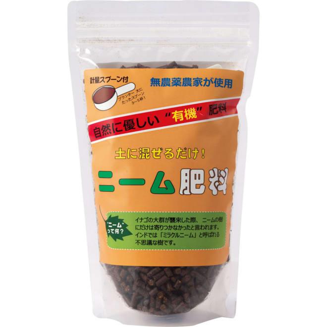 【お試し】ニーム肥料(1袋)