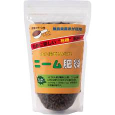 ニーム肥料(2袋)