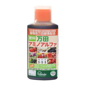 万田酵素から生まれた肥料 万田アミノアルファ100ml 写真