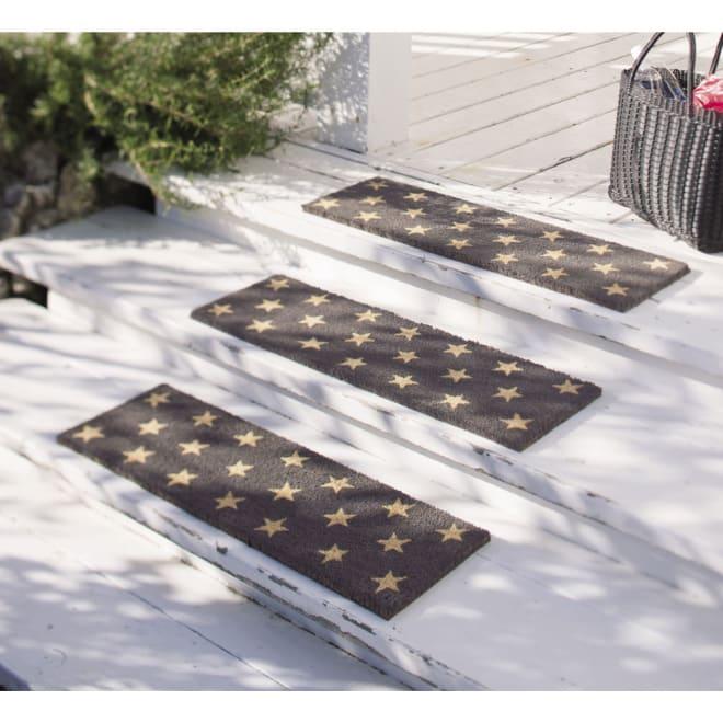 星柄階段ココヤシマット 同色3枚組 (ア)グレー