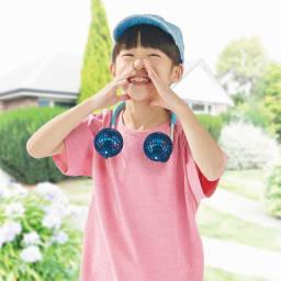 Wファン KIDS(子供用 ハンズフリー扇風機) (ウ)ブルー