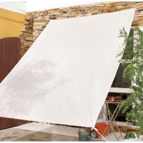 200×300cm(サマーオーニング タープ) 写真