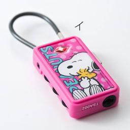 SNOOPY(スヌーピー)/TSAワイヤーロック(旅行に便利な鍵) PEANUTS イ:ピンクはスヌーピーがウッドストックをハグしています。