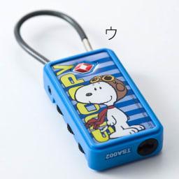 SNOOPY(スヌーピー)/TSAワイヤーロック(旅行に便利な鍵) PEANUTS ウ:ブルーはフライングエースのスヌーピー。