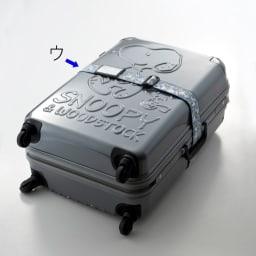 SNOOPY(スヌーピー)/ワンタッチスーツケースベルト(ワンタッチで簡単)|PEANUTS 使用イメージ スヌーピー ハードキャリースーツケースは商品番号:N345-39になります。