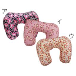 Hello Kitty(ハローキティ)/ネックピロー&アイマスクセット ラメハート(空気で膨らむ枕) ネックピロー