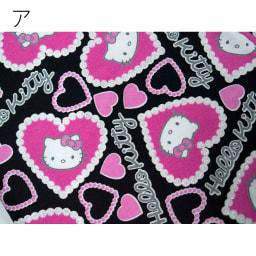 Hello Kitty(ハローキティ)/ネックピロー&アイマスクセット ラメハート(空気で膨らむ枕) ア:生地