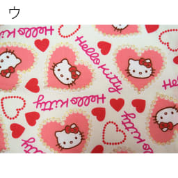 Hello Kitty(ハローキティ)/ネックピロー&アイマスクセット ラメハート(空気で膨らむ枕) ウ:生地