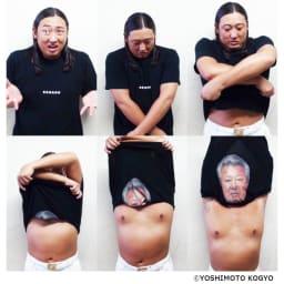 キン肉マン BOTY Tシャツ 体ものまねTシャツはロバート秋山さんによるプロデュース(画像は梅宮辰夫さんの例)